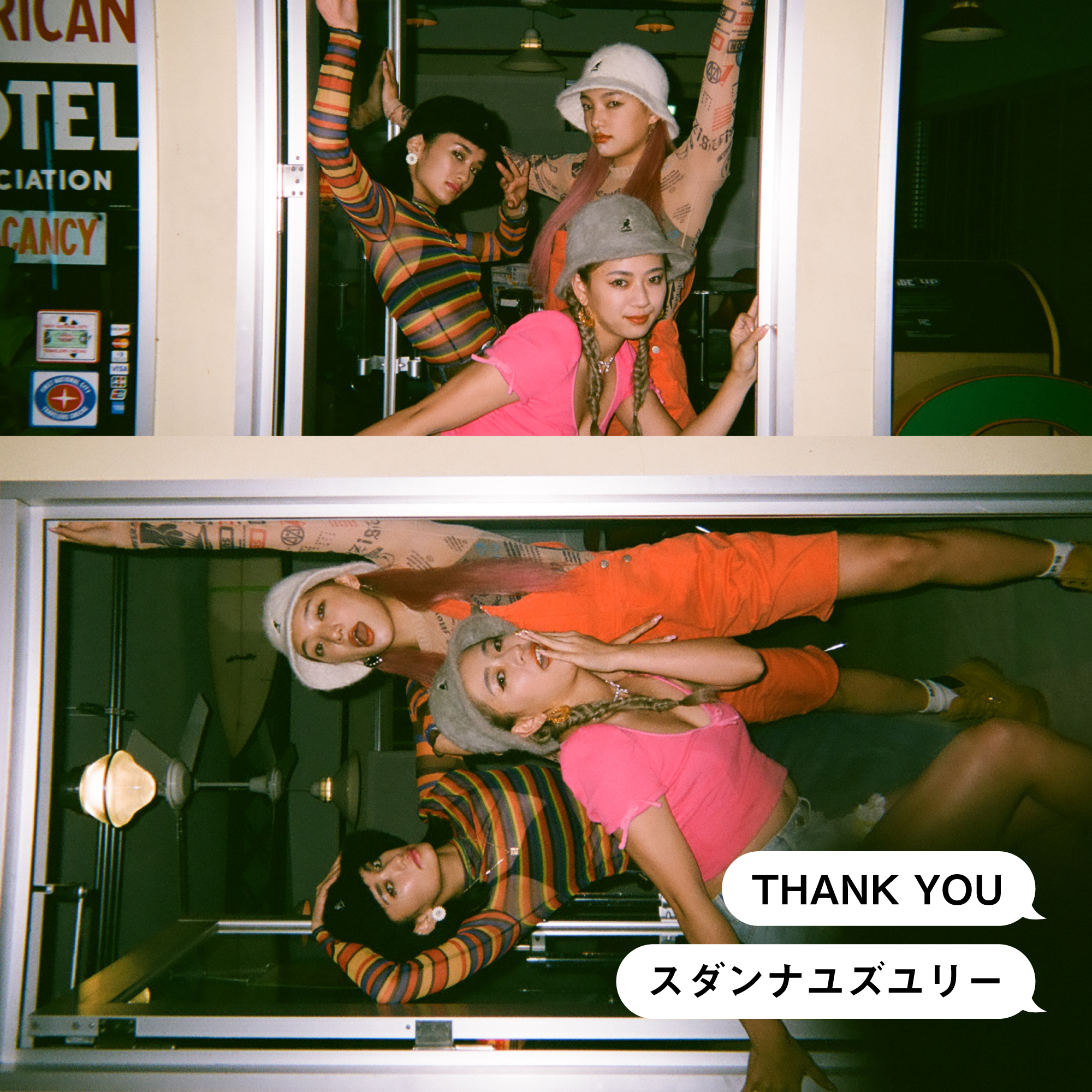 Complete Album 「THANK YOU」AL (スマプラ対応)